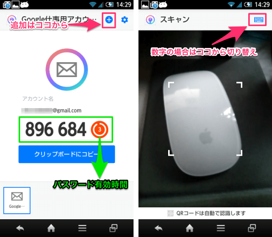 20150518 iij smartkey03