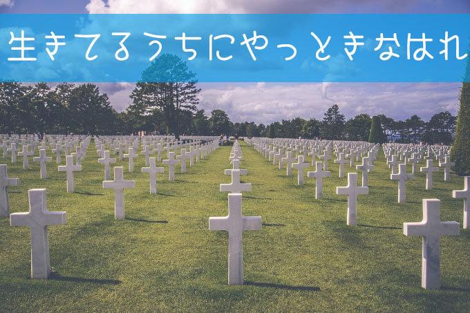 20150519_facebook_memorial01.jpg