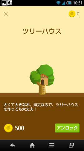 20150521 forest06