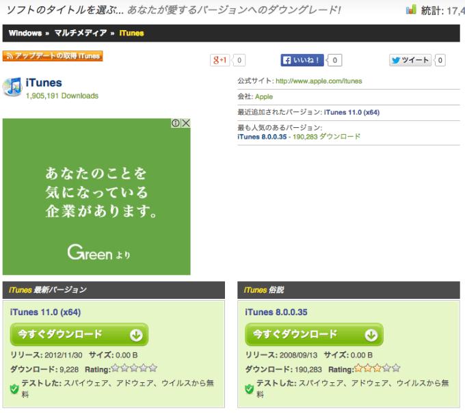 20150530 oldversion03