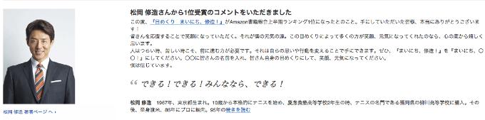 20150603 Amazonranling03