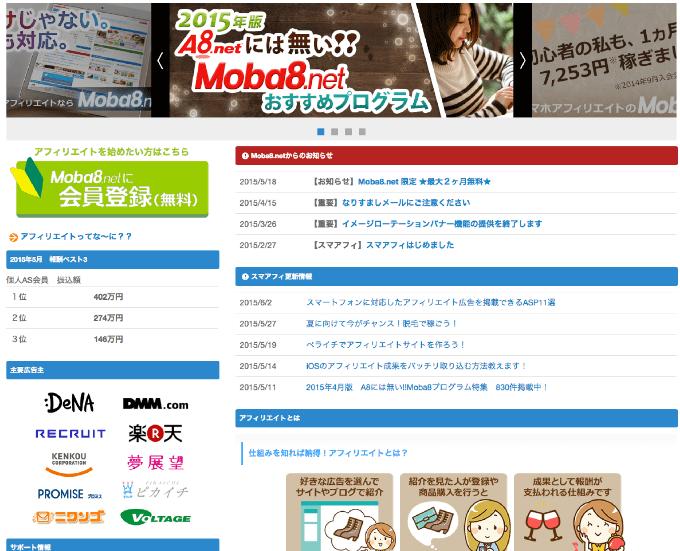 20150603 affiliate selfback04
