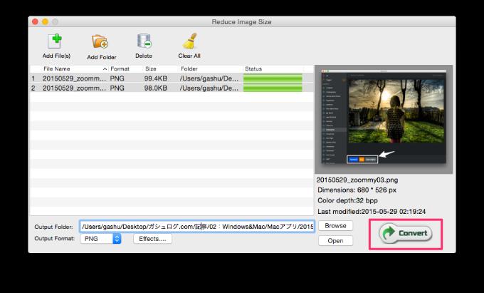 20150605 reduce image size04