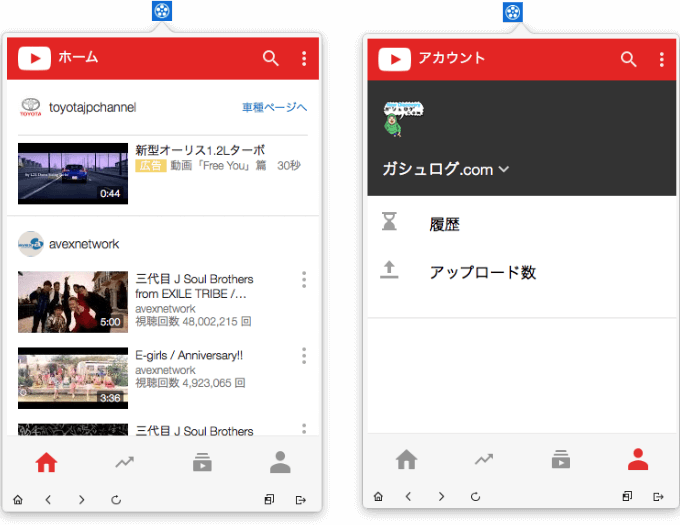20150606 Quick Play for YouTube02