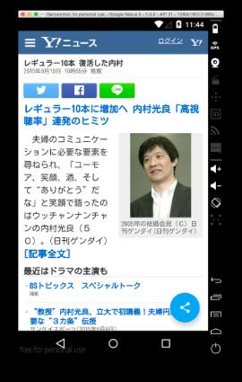 20150610 news kit03