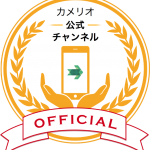 20150618_kamelio_official_channel01.png