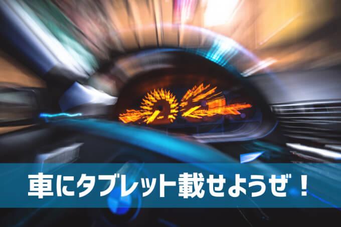 20151004_CD_Slot_holder01.jpg