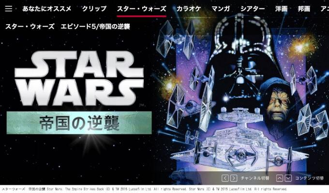 20151216 starwars dtv02
