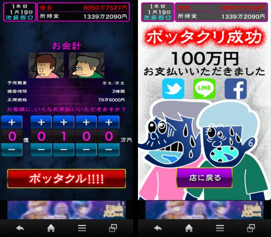 20151223 bokunobottakuribar06