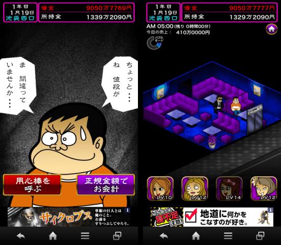 20151223 bokunobottakuribar09
