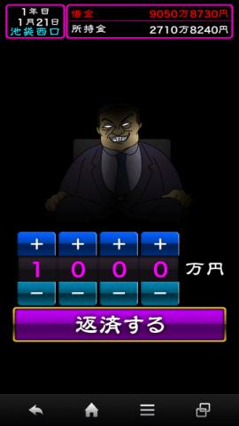 20151223 bokunobottakuribar12