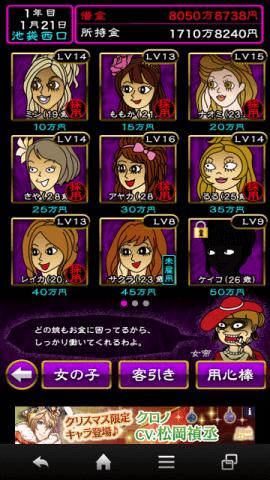 20151223 bokunobottakuribar13