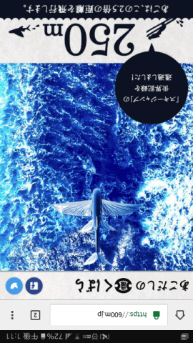 20161024 agodashi challenge04