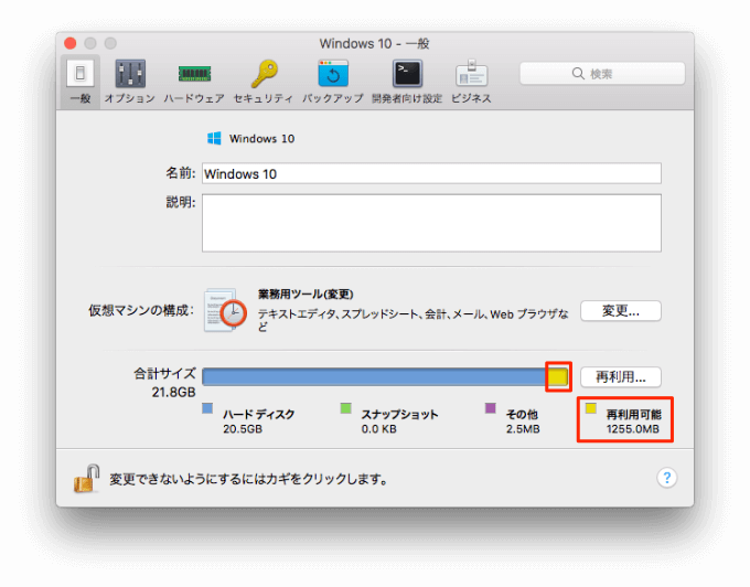 20161025 parallels desktop rom02