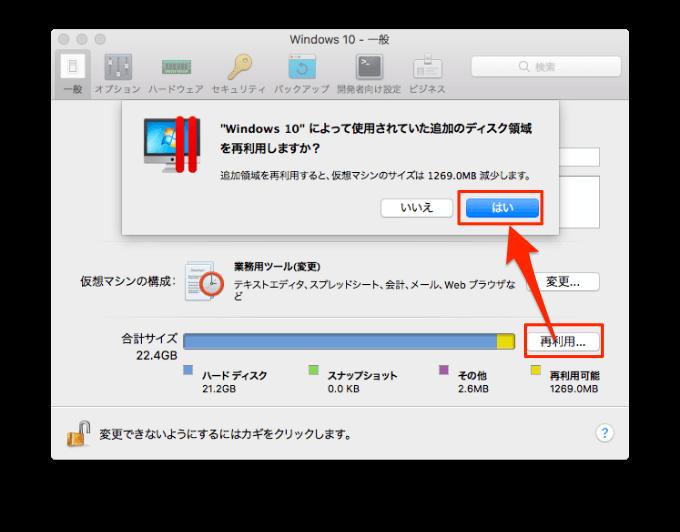 20161025 parallels desktop rom04