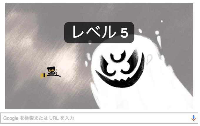 20161030 doodle hallween03