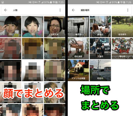20161104google photo08