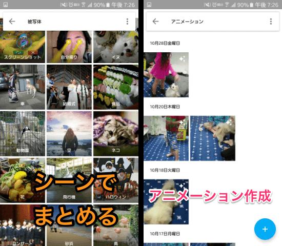 20161104google photo09