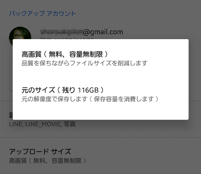 20161104google photo21