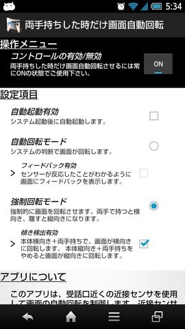 20140122_ryoutemoti_only01