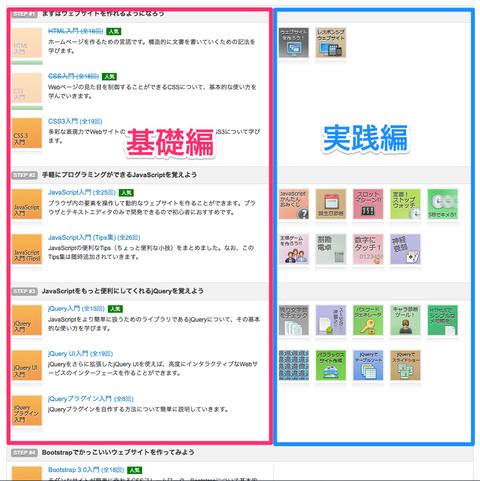 20140208_study_programing03