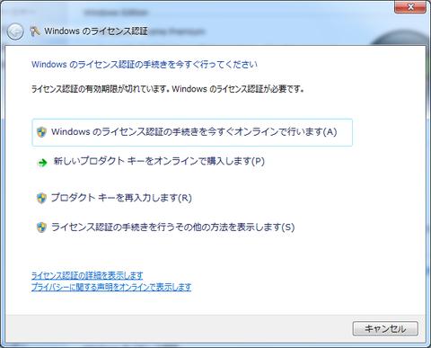 20140201_WinLoader03