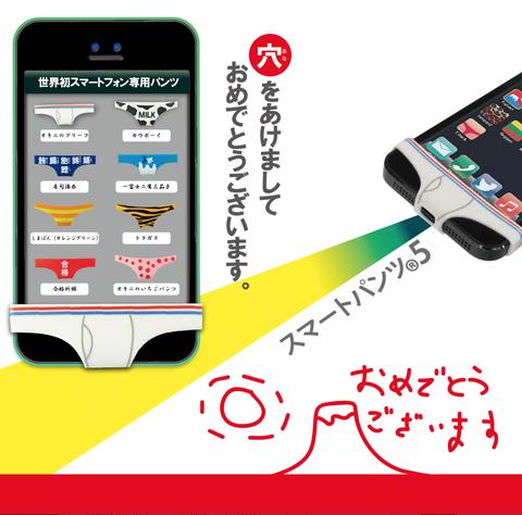 20140112_Smart01