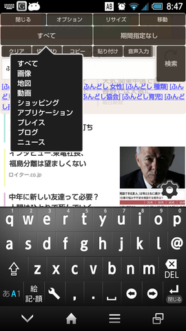 20140118_ggl04