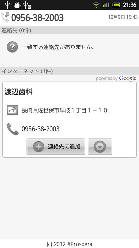 2a29b1e6.png