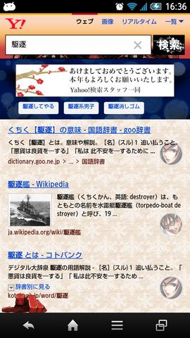 20140101_kensakunokyojin05