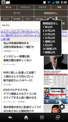 20140118_ggl05
