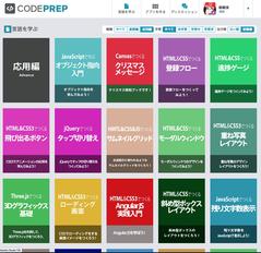 20140208_study_programing06