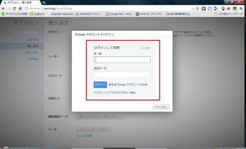 3d009667.jpg