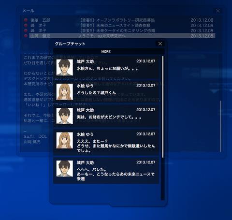 20131208_au_future05
