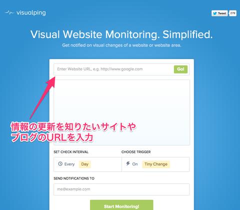 20140130_VisualPing01