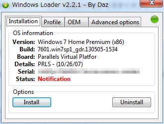 20140201_WinLoader05