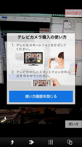 20131228_j_takata04