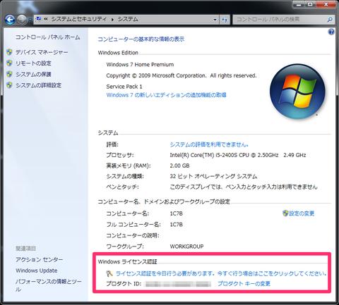 20140201_WinLoader02