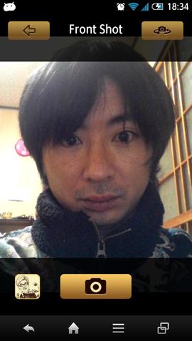 20140127_MomentCam02