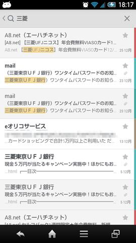 20140101_cloudmagic03