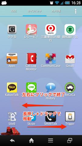 20140101_kensakunokyojin04