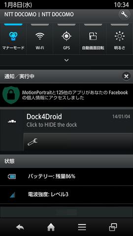 20140126_OPS06