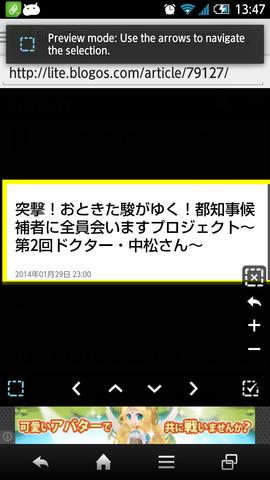 20140130_Evernote06