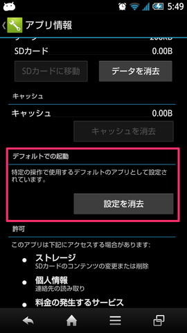 20140128_1timeonly04