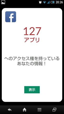 20140126_OPS04