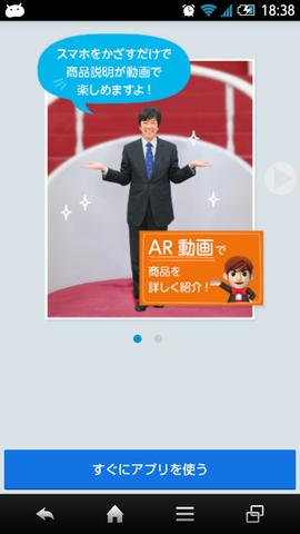 20131228_j_takata02