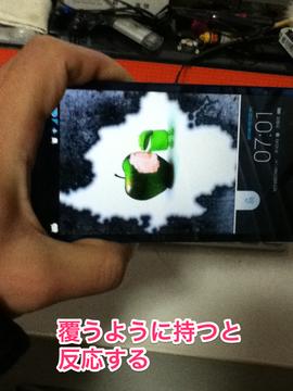 20140122_ryoutemoti_only05