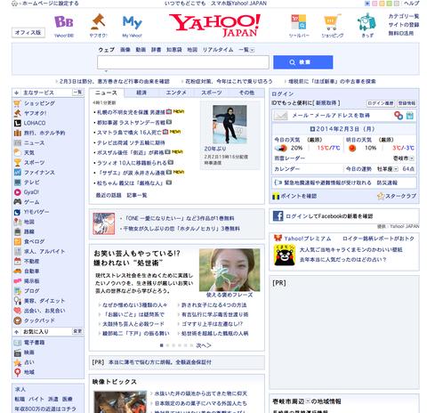20140202_webtimemachine02