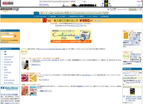 20140202_webtimemachine08