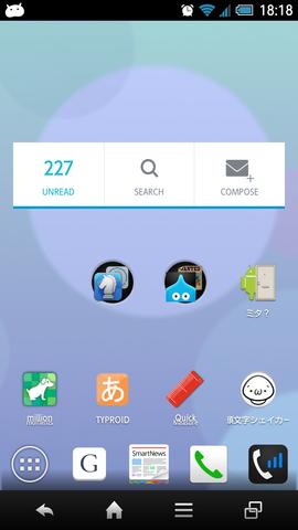 20140101_cloudmagic05